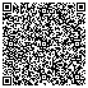 """QR-код с контактной информацией организации ООО """"ГАЗ-БЫТ"""""""