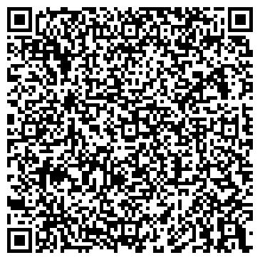 QR-код с контактной информацией организации Гранум Трейдер, ООО