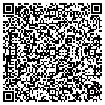 QR-код с контактной информацией организации Камиа, ООО