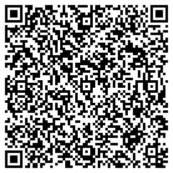 QR-код с контактной информацией организации Цеовит, ЧП