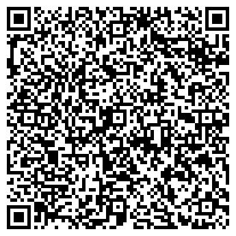 QR-код с контактной информацией организации Полуянова О.Е., ЧП