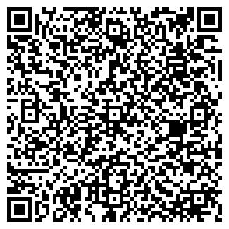 QR-код с контактной информацией организации ИНТЕЛИО