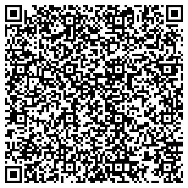 QR-код с контактной информацией организации Schetelig, ООО (Шетелиг Украина)