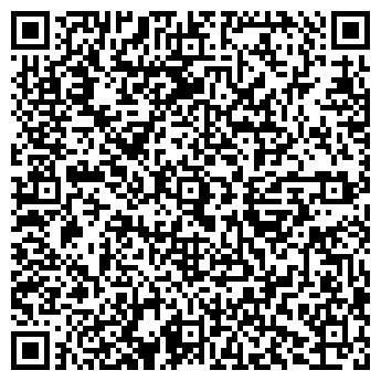QR-код с контактной информацией организации Элита, ООО