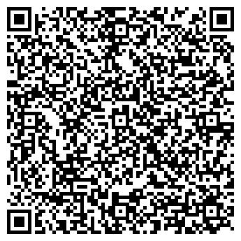 QR-код с контактной информацией организации 5D cinema