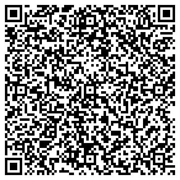 QR-код с контактной информацией организации Ерофеев В. И., ЧП