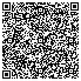 QR-код с контактной информацией организации Агробизнеспром, ООО