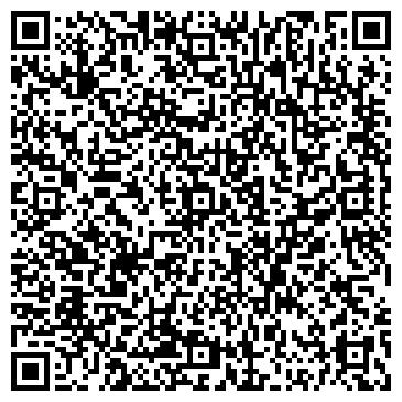 QR-код с контактной информацией организации Арта-Агро, ООО