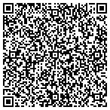 QR-код с контактной информацией организации Томащук, СПД