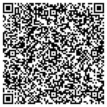 QR-код с контактной информацией организации Комби, ООО