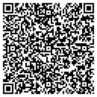 QR-код с контактной информацией организации ROMSTAL