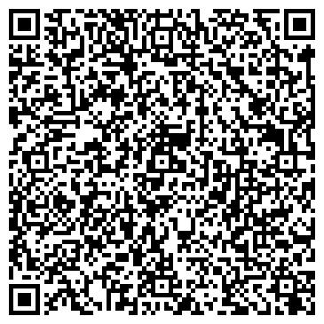 QR-код с контактной информацией организации Дашко, ЧП