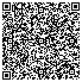 QR-код с контактной информацией организации Гарадым, ЧП