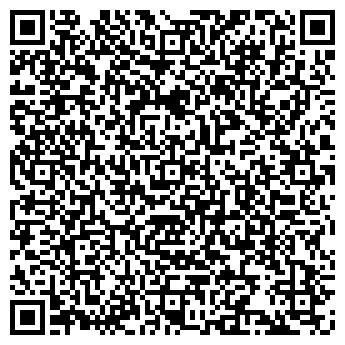 QR-код с контактной информацией организации Спектр-Агро, ООО