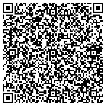 QR-код с контактной информацией организации А + Сервис, ООО