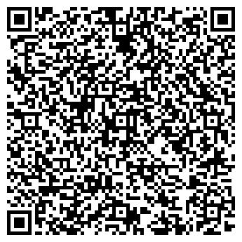 QR-код с контактной информацией организации Степ-ап, ООО