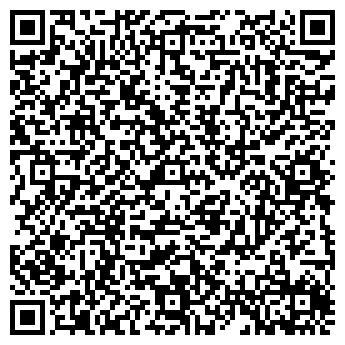 QR-код с контактной информацией организации Сервис-кон, ЧП