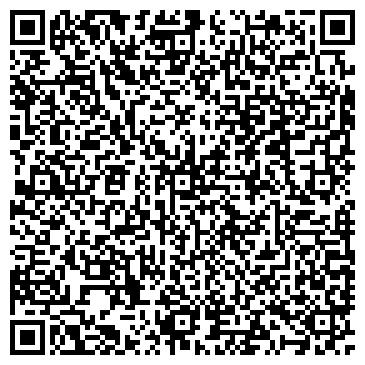 QR-код с контактной информацией организации Агролидер, ЧП