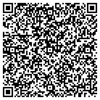 QR-код с контактной информацией организации Большая сцена