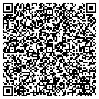 QR-код с контактной информацией организации Вулик,ФГ