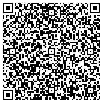 QR-код с контактной информацией организации Варенчук, ЧП