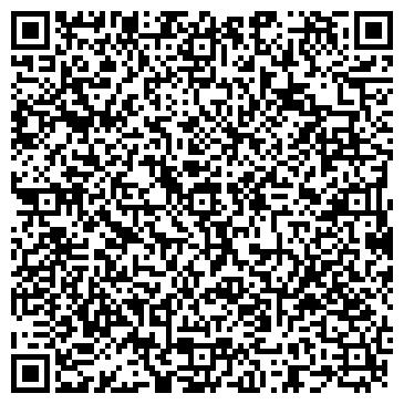 QR-код с контактной информацией организации Захарченко В.Б., ЧП