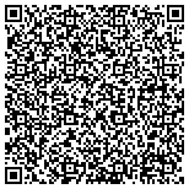 QR-код с контактной информацией организации Василевский комбикормовый завод, ОАО
