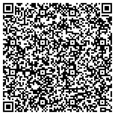 QR-код с контактной информацией организации СУРА Рожищенский комбикормовый завод, ООО
