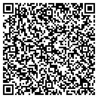 QR-код с контактной информацией организации Агротрейд ,ООО