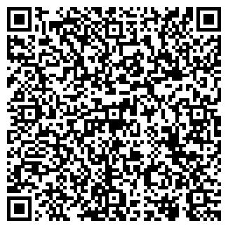 QR-код с контактной информацией организации Бука, ЧП