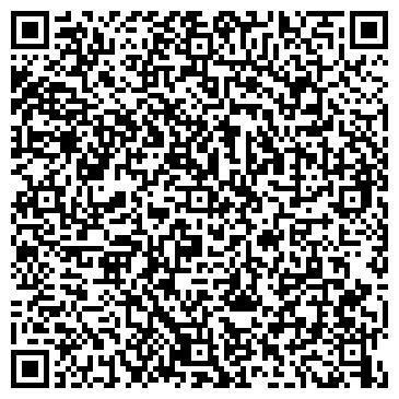 QR-код с контактной информацией организации Весёлый Хуторок , ЧП