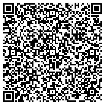 QR-код с контактной информацией организации Оратрейд, ООО (Oratrade)