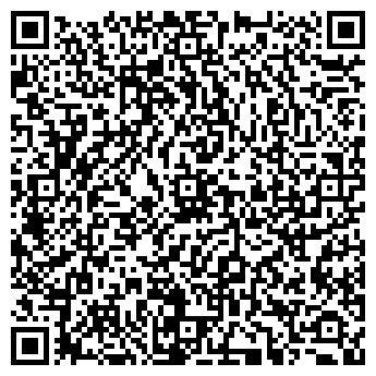 QR-код с контактной информацией организации Юамикс, ООО