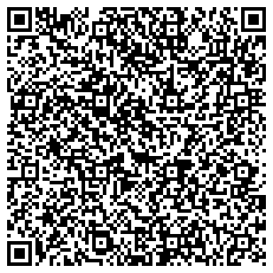 QR-код с контактной информацией организации Комбинат хлебопродуктов Тальное, ООО