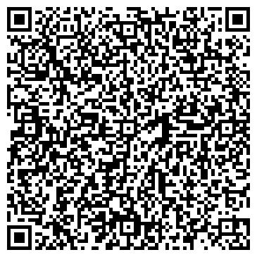 QR-код с контактной информацией организации Велес 2005, ООО