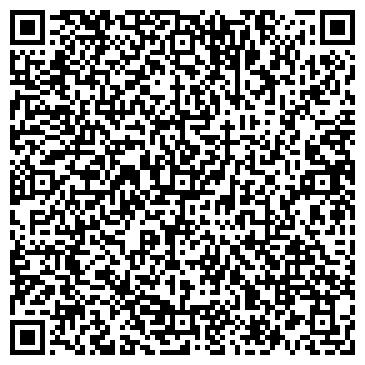 QR-код с контактной информацией организации Свет Гранул, ООО