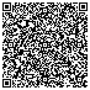 QR-код с контактной информацией организации Цеплята бройлеры,ЧП