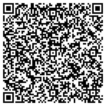 QR-код с контактной информацией организации АКАДЕМИЯ ЧТЕНИЯ