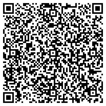 QR-код с контактной информацией организации Орбита-Н, ЧП