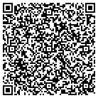QR-код с контактной информацией организации Элита, ЧП