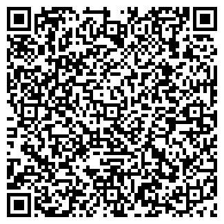 QR-код с контактной информацией организации САРЫБАЙ ЗАО