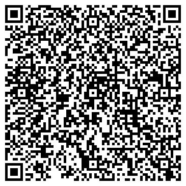 QR-код с контактной информацией организации Давир, ЧП