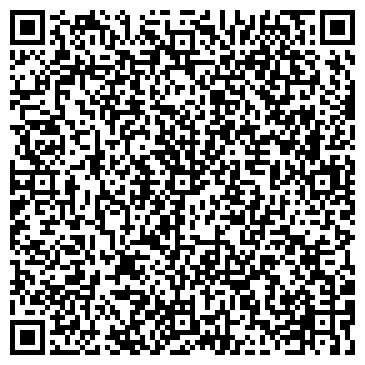 QR-код с контактной информацией организации Зима, ЧП