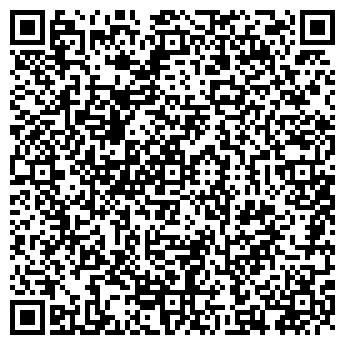 QR-код с контактной информацией организации БВІ, ООО