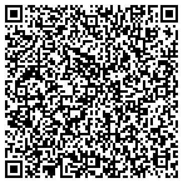 QR-код с контактной информацией организации Универсал, ЗАО