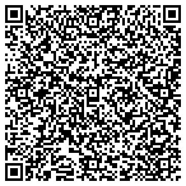 QR-код с контактной информацией организации Калиновое, ФХ