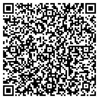 QR-код с контактной информацией организации ООО Агробонус
