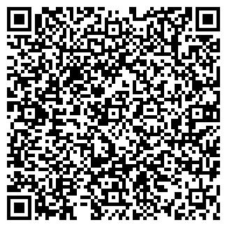 QR-код с контактной информацией организации ПП «ВВ-АГРО»