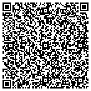 """QR-код с контактной информацией организации ЧП """"Валентина"""""""