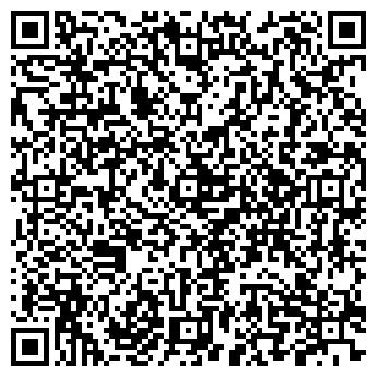 QR-код с контактной информацией организации Ягодный Рай